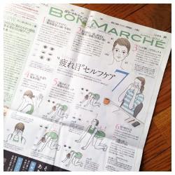 朝日新聞ボンマルシェ