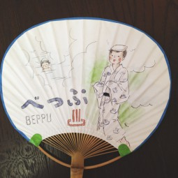 uchiwa_beppu