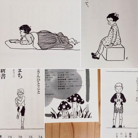hitohako_2